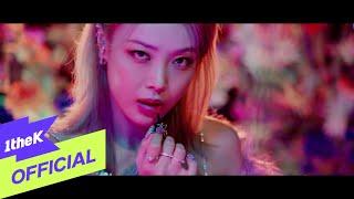 [MV] YUBIN(유빈) _ PERFUME(향수)