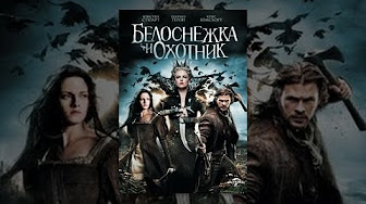 snow white and the huntsman in hindi mp4 download
