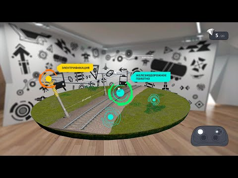 Museum of augmented reality by AR Production
