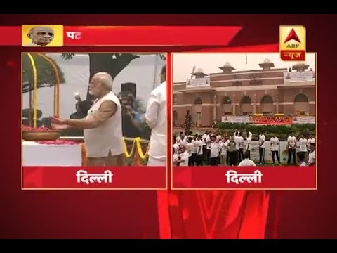 PM Modi pays floral tributes to Vallabhbhai Patel on his 142nd birth anniversary