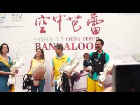 BANDALOOP: China Debut for Vertical Dance in Shanghai