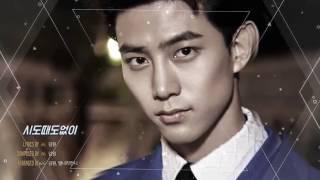 2PM (투피엠) - Without Trying (시도때도없이) - SUB ESPAÑOL