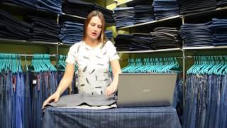 Джинсы мужские летние – Мега Джинс | https://mega-jeans.com.ua/dzhinsy-muzhskie-letnie/(, 2017-05-22T10:50:17.000Z)