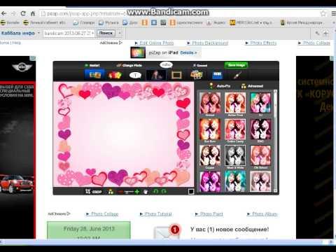 Как пользоваться онлайн фотошопом Pizap
