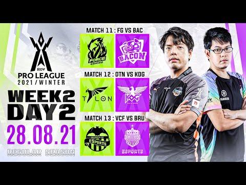 RoV Pro League 2021 Winter | Regular Season | Week 2 Day 2