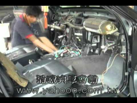 Evaporator Replacement Core Mercedes Benz W202 C240