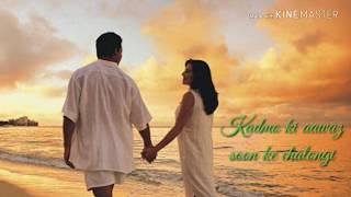 Bichde bhi hum jo kabhi raasto me to sang sang rahungi sada WhatsApp Status