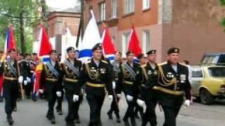 МОРПЕХИ С ПЕСНЕЙ Балтийск-2009