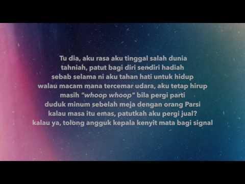 lotus x benyy (lirik video)