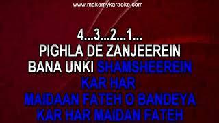 Sample Kar Har Maidan Fateh Karaoke | Sanju | Sukhwinder Singh