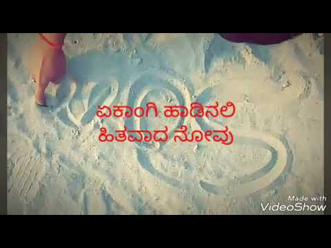 Kannada WhatsApp status video best sad feeling