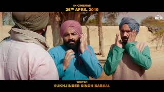 Chaped (Dialogue Promo 6) Nadhoo Khan | | Rel on 26th April | White Hill Music
