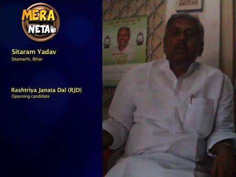 Sitaram Yadav, RJD || Sitamarhi, Bihar