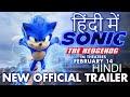 Sonic The Hedgehog HINDI New Trailer 2020