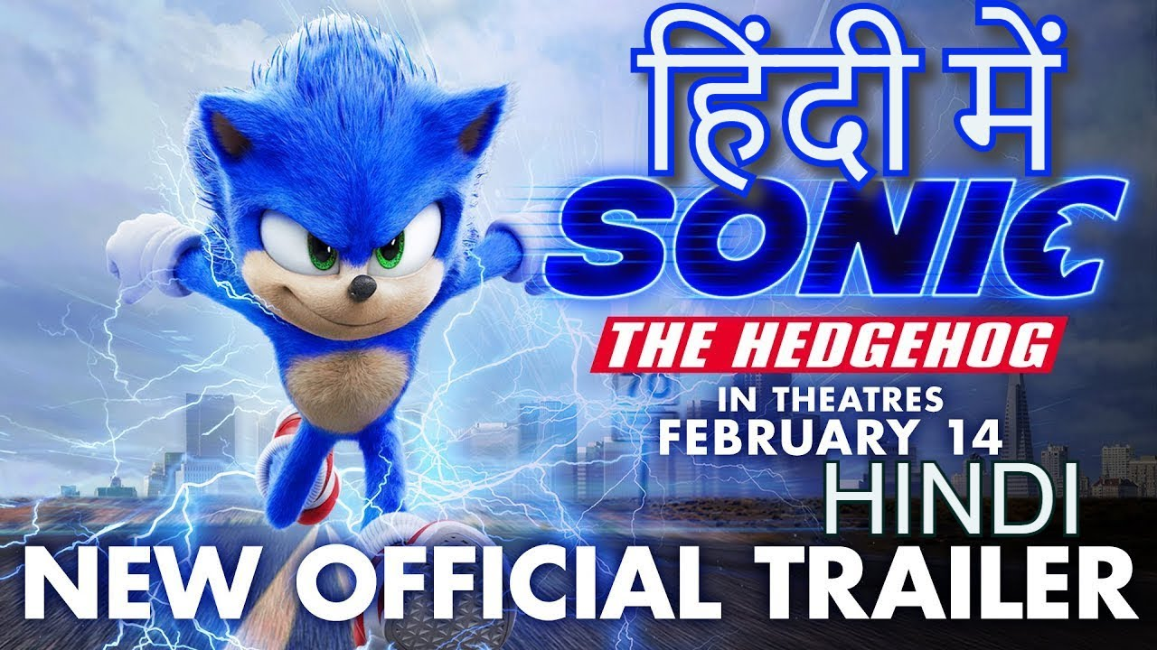 Download Sonic The Hedgehog HINDI New Trailer 2020