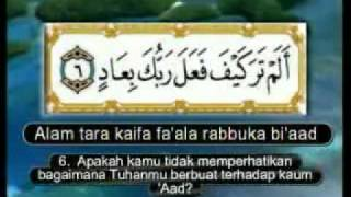 Juz 'Amma Plus Terjemahan - Muhammad Tho...