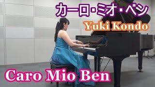 声楽を学ぶ時の定番曲で、「愛しい人よ」というタイトルの美しいイタリ...