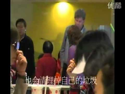 China Mainland Chinese vs Foreigners McDonalds Manners