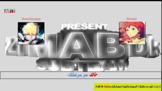 مقابلة  مؤسس ومترجم زي مابدك - سنباي/رامي غيث - حصريا