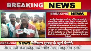 पंडित मांसा राम मेमोरियल क्रिकेट मुसहरवा टूर्नामेंट का किया गया भब्य उद्घाटन।