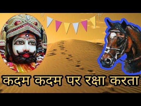 कदम कदम पर रक्षा करता | Best Shyam Bhajan | mukesh Bagda With Naresh Musical Group Delhi