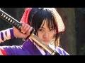 Geisha Assassin   Films D'action En Francais