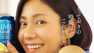 チャンネル登録:https://goo.gl/U4Waal 女優・松下奈緒と俳優・玉木宏...