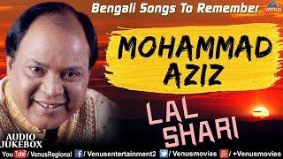 Mohammad Aziz - Jukebox | Aadhunik Bangla Gaan | Romantic Bengali Songs To Remember