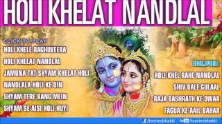 Holi Khelat Nandlal I Top Song Juke Box