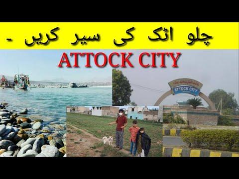 Download Attock City's Tour During Lock down   Random TV   Urdu / Hindi