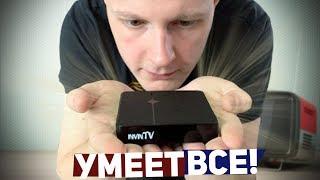 INVIN KM6: ДОСТУПНЫЙ TV BOX НА ANDROID