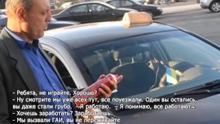 Стопхам - Украина
