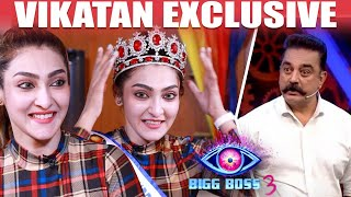 EXCLUSIVE: Akshara Reddy the First Bigg Boss Contestant ?
