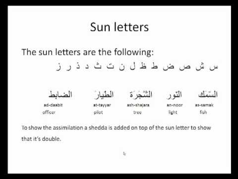 Arabic online L15 Grammar lesson 15 - YouTube