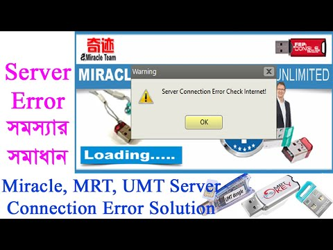 Server Connection Error Check Internet (Miracle, MRT, UMT Dongle) Warning! Solution