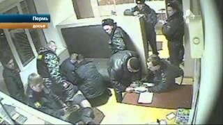 В Перми вынесли приговор полицейским за смертельные пытки в вытрезвителе