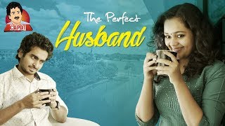 The Perfect Husband (Bru Ad spoof) | CAPDT | With Subtitles |