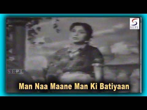 Man Naa Maane Man Ki Batiyaan | Geeta Roy | Har Har Mahadev @ Nirupa Roy, Trilok Kapoor