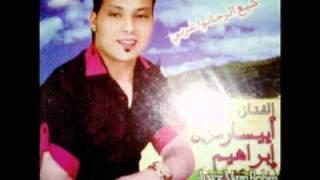 brahim ayissar 2011