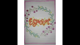 como marcar los cuadernos ( area de español )