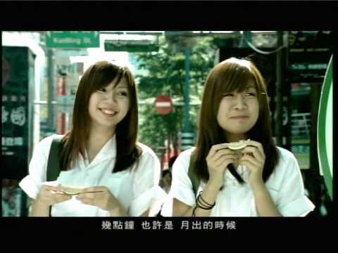 蘇打綠 sodagreen -【他夏了夏天】Official Music Video