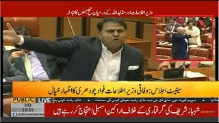 Verbal Fight between Fawad Chaudhry and Mushahid Ullah Khan in Senate today | 10th October 2018