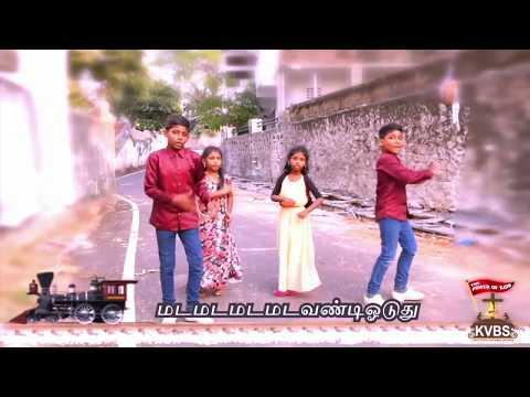 Kada Kada Kada Vandi || New Tamil Kids Gospel Song || Pr. A. Jacob || KVBS Team || KVBS 2018