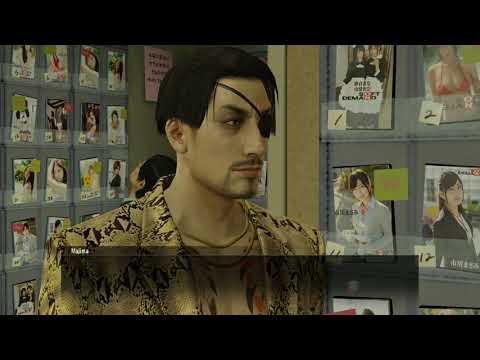 Yakuza Kiwami: Beam DVD (Majima Everywhere)