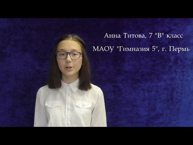 Изображение предпросмотра прочтения – АннаТитова читает произведение «Три осени» А.А.Ахматовой