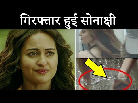 Sonakshi Sinha Gets Arrested By Police, Video Goes Viral