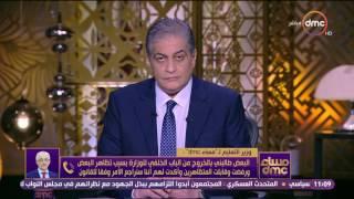 مساء dmc - وزير التعليم : المواطن المصري يستحق تعليم يمكنه من المنافسة ولا مساس بمجانية التعليم