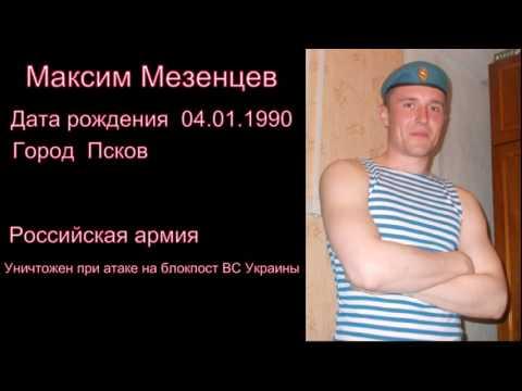 Смотреть порно фото украинских и русских знаменитостей