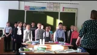 Первый класс урок музыки