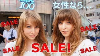 EriAshi:渋谷109のセールへ!買った物とは?Распродажа в Шибуя109! Что же мы купили?